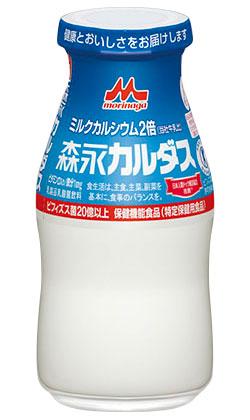 森永カルダス - emc00007