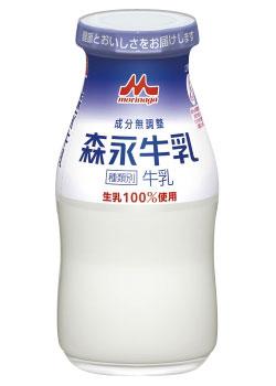 森永牛乳 - emc00009