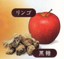 りんごと黒酢
