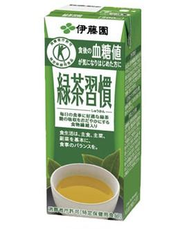 緑茶習慣 - emc00018