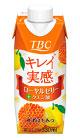 TBCプラセンタ+ビタミンC オレンジ&マスカット