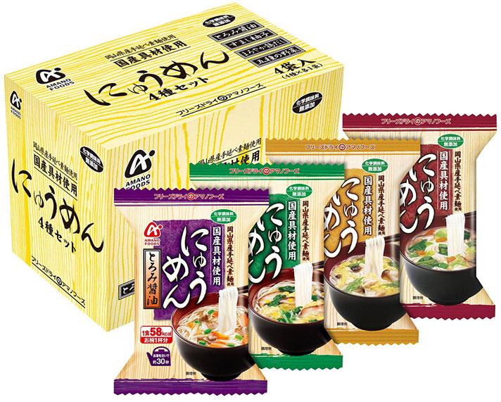にゅうめんセット - emc00090