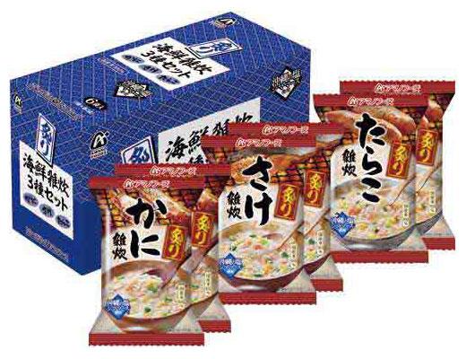 炙り海鮮雑炊 3種セット - emc00091