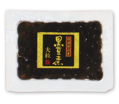 丹波篠山産黒豆煮 大粒