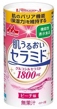 うるおいセラミド - emc211