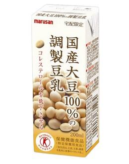 国産大豆100%の調整豆乳 - emc215