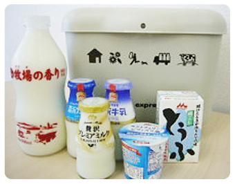 越後ミルクセンターの取扱商品